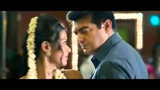 Billa 2 Trailer (Tamil)