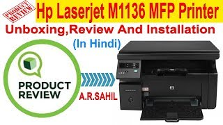 HP LaserJet Pro M1136 Multifunction Printer Unboxing, review, and installation in hindi