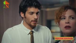 İnadına Aşk 7 / Любовь назло Yalin and Defne (Short version inadina ask )
