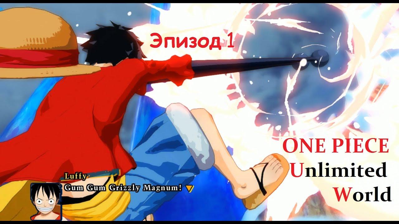 one piece unlimited world Нов�й Ми� во в�ем п�ек�а�ен