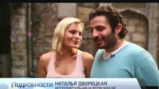 """Сериал """"Ясмин"""" стал путеводителем по Турции"""