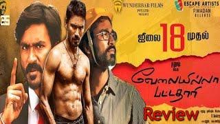Velaiyilla Pattathari 2 Official Trailer | Dhanush | Samantha | Teaser | Updates | Tamil Movie