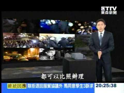 「奇襲國會,夜攻行政院,太陽花學運全紀錄!」1030329 - 台灣啟示錄 - 台灣啟示錄