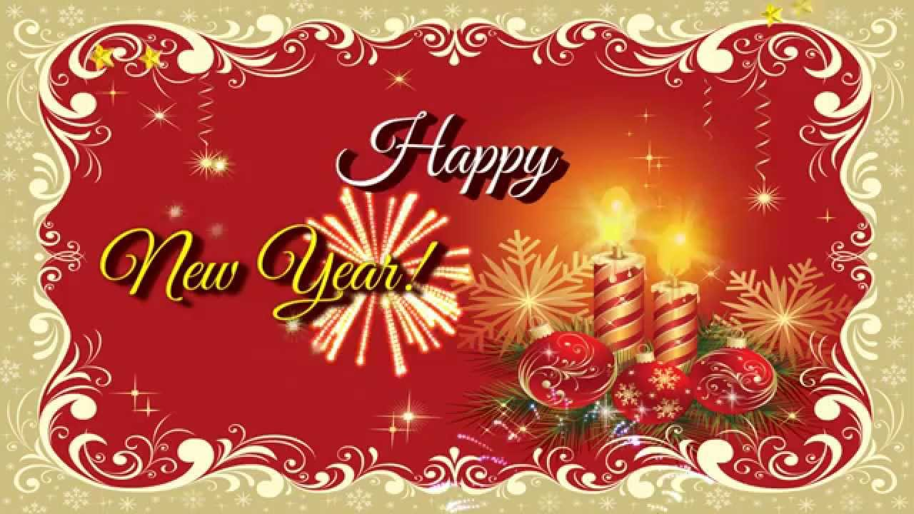 Happy new year greeting e card 2016 for sister youtube m4hsunfo