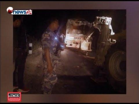सोमबार राति गुडिरहेको बा ५ ख ३७३६ नम्बरको मालबाहक ट्रकमा आगलागी - NEWS24 TV