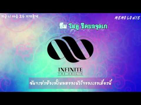 [Karaoke Thai sub] INFINITE - Inception (The Origin Album)