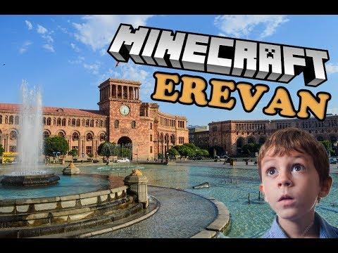 HAYASTAN - YEREVAN MINECRAFTUM #1 | Սարքում եմ Երևանը [ Հրապարակ ] Hayeren | #TouTubeAM