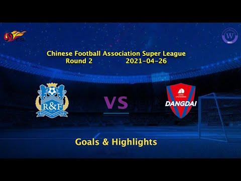 Guangzhou R&F Chongqing Lifan Goals And Highlights