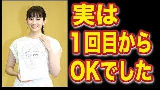 元ももクロ 早見あかり婚約を発表!幸せ笑顔。 百田夏菜子が祝福!! #...