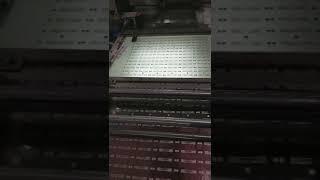 RFID Silver Printed Antenna