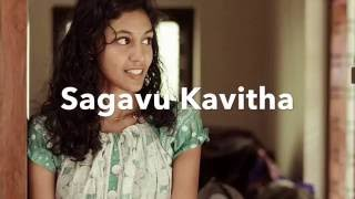 Sagavu Malayalam Kavitha with Lyrics (Saghav Poem)