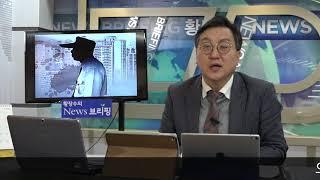 문정권 최저임금 등 포퓰리즘 국민에 전가말고 세금 올려 해보시지! [사회이슈] (2017.12.26) 5부