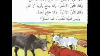 Arapça Hikayeler - 3