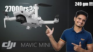 DJI Mavic Mini Features  Specification & Price In INDIA || Techno Vlogy