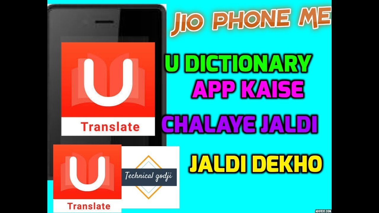 dictionary app download in jio phone