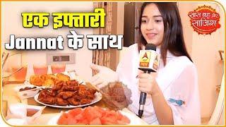 SBS Originals Iftar With Jannat Zubair And TikTok Superstar Mr Faisu Saas Bahu Aur Saazish
