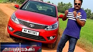 Tata Bolt - Fasttrack Manorama News
