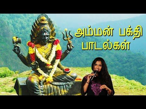 அம்மன் பக்தி பாடல்கள்  - மாசி மகம் - Anuradha Sriram - Amman Devotional Songs Tamil