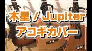 テストで録ってみました!良い曲!! (English below)演奏:杉山つよし ...
