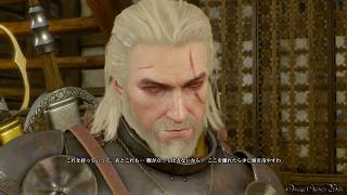 【PS4】The Witcher 3: Wild Hunt - Part 67 ・ Side Quest 依頼: 死に至る快楽/Contract: Deadly Delight