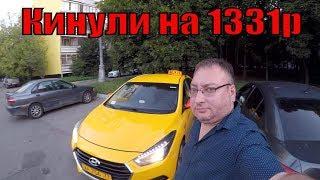 Работа в такси 956 и Яндекс. Пивка попил на 1331р. Пустая карта/StasOnOff