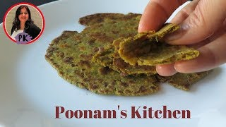 अलग तरह के बेसन से बना नाश्ता, helps in weight loss, hacks for soft missi roti Poonam's Kitchen
