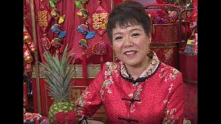 『首播!』《良緣喜誌》EP.1【中式傳統婚禮習俗】歐惠芳 Sharon Au 黃立棣 Sarene Ho Alton Wong 20180928
