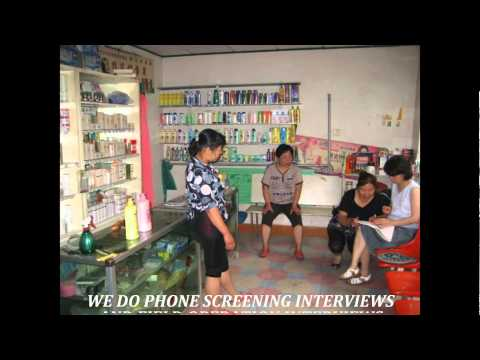 Microfinance loan in China, non-profit organization EPI video