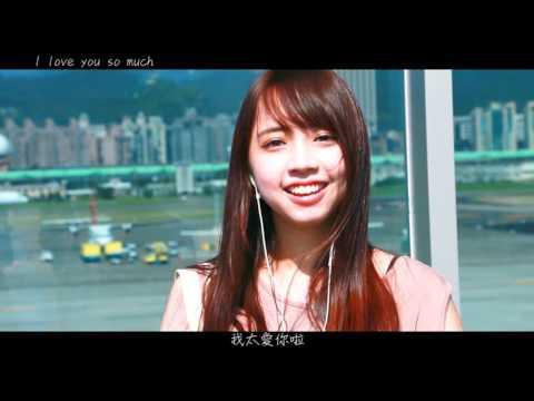 tropria 單單- (RAN - Dekat di Hati Chinese Version) 一起看月亮 LONG DISTANCE (Original song 自創曲)
