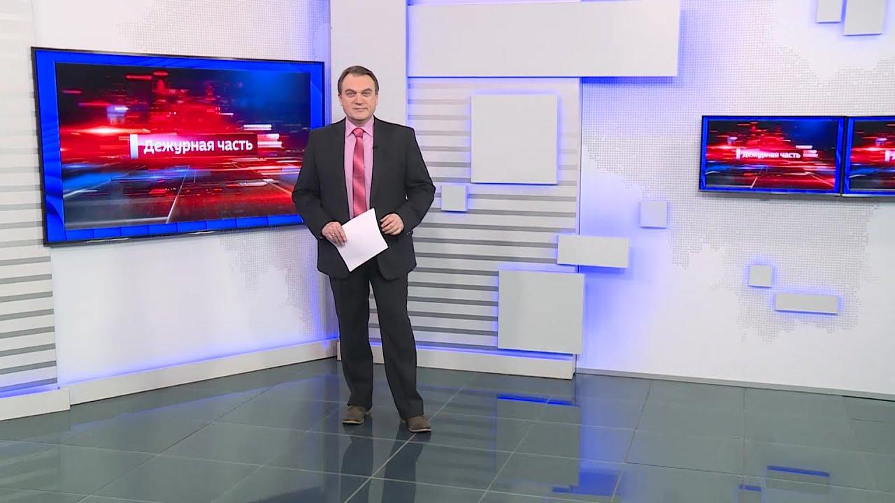 Вести-24. Башкортостан – 25.01.21