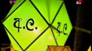 Api Nodanna Live (- මහා පහන් කූඩුව) Thumbnail