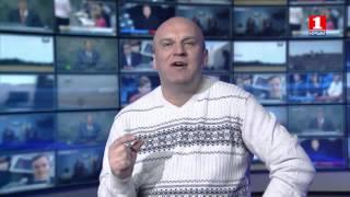 Информационная война 4 января о телефонных опросах по украинскому электричеству