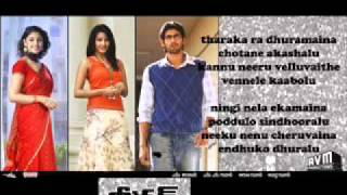 Aunana Kadana::Telugu Karaoke::Leader (Male Karaoke Only)