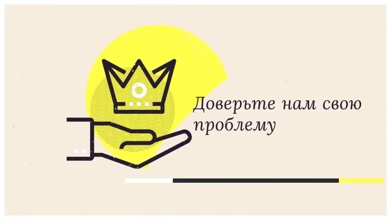 юридическая консультация бесплатно новогиреево