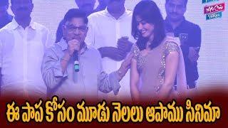 Allu Aravind Speech At Geetha Govindam Movie Pre Release Event   Vijay Devarakonda   Cine Talkies