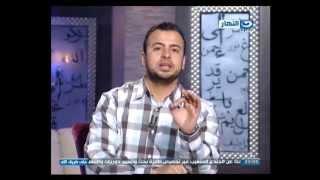 على طريق الله - الحلقة 12 - الإستعانة بالله - مصطفى حسني