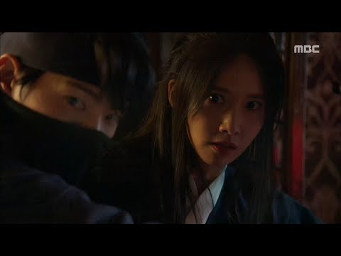 [The King In Love]왕은 사랑한다ep.05,06 Im Yoona, Hong Jong-hyun Action!20170724
