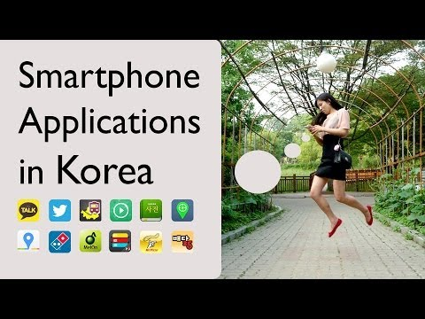 [Ask Hyojin] Smartphone applications in Korea