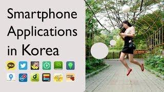 Video [Ask Hyojin] Smartphone applications in Korea download MP3, 3GP, MP4, WEBM, AVI, FLV Desember 2017