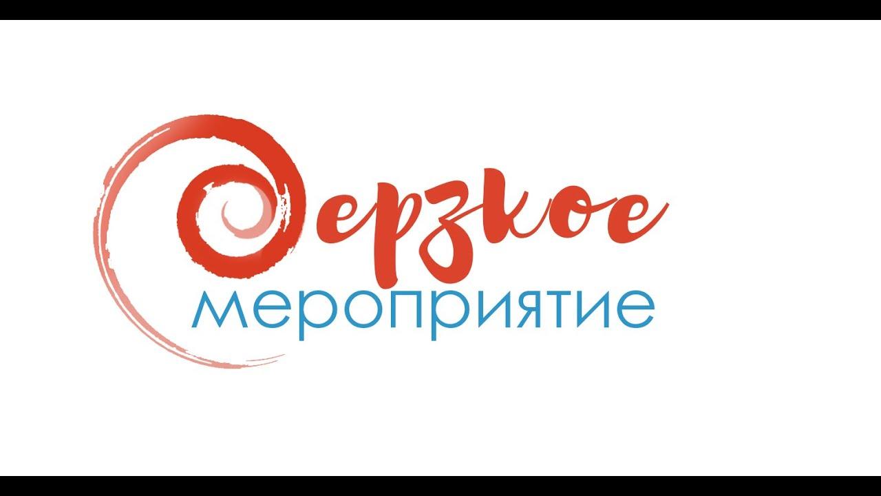 «Карьера предпринимателя» - интервью с экспертом Марией Черкасовой