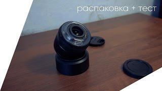 Panasonic 25 mm 1.7 / Об'єктив для початківців / Ebay