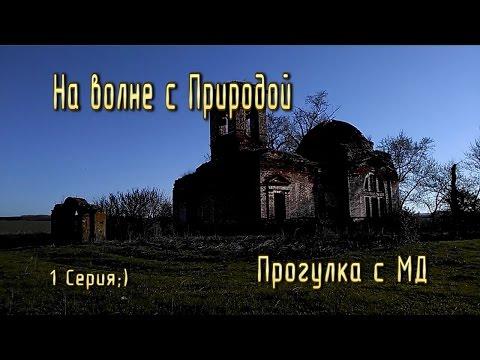 Коп в Татарстане.1.Первое Серебро! Прогулка с МД.Казань.