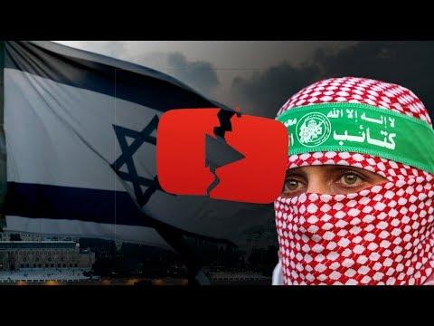 YouTube Algorithm Biased Against Israel - Breaking Israel