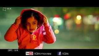 S/o Satyamurthy || Latest Teaser || Allu Arjun, Samantha, Trivikram