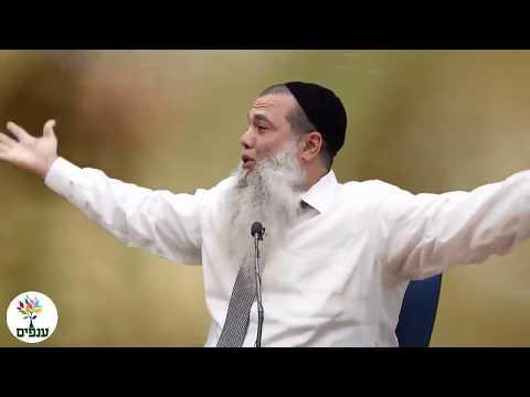 יש לך שאלות על בורא עולם? - הרב יגאל כהן HD - הקרנה מיוחדת!