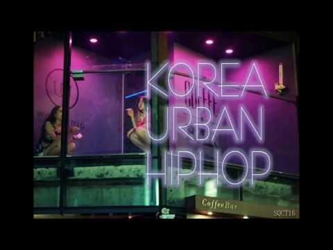 2017 한국 감성 힙합 믹스 (2017 Korea Urban / Future / Jazz HipHop Mix)