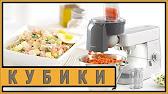Кухонные комбайны bosch купить в киеве, доставка по украине. Низкие цены дешевле нет!. Кухонный комбайн bosch mum 86r1. 1 звезда 2 звезды 3.