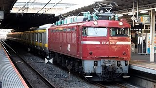2020/03/18 【秋田出場】 E231系 B12編成 大宮駅 & 尾久駅 | JR East: E231 Series B12 Set at Omiya & Oku