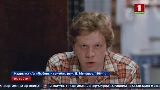 На 56 году жизни скончался заслуженный артист России Игорь Лях