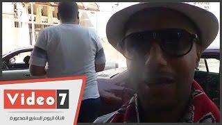 """بالفيديو.. أحد مشجعى الوداد من أمام نادى الزمالك: """"جاين عشان نكسب هنا"""""""